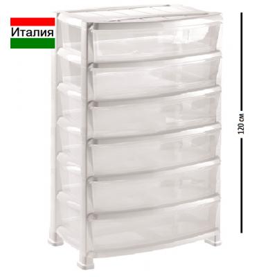 Комод пластиковый с 6 ящиками, Heidrun Professional 1545 (белый)