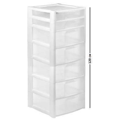 Пластиковый комод 5+2 ящика белый Heidrun Professional, 1536