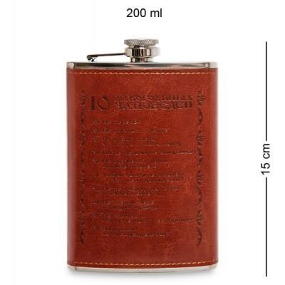 """Фляжка 200 мл """"10 алкогольных заповедей"""" GT-33"""