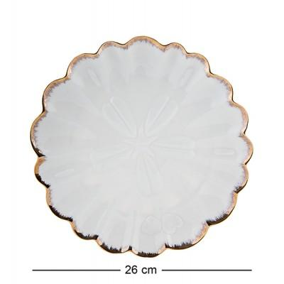 "Десертная тарелка ""Морская ракушка"" 26 см., фарфор Pavone, Италия"