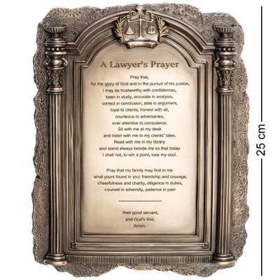 """Панно """"Молитва Томаса Мора"""", 20х2х25,5 см., Veronese, Гонконг"""